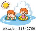 海水浴 子供 海のイラスト 31342769