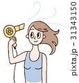 ドライヤーで髪を乾かす女性 31343150