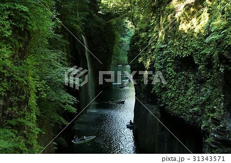 宮崎県 高千穂峡 真名井の滝 31343571