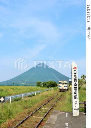 鹿児島県 日本最南端の西大山駅 そして薩摩富士 31343575