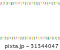 フレーム素材-七夕2(よこ,テクスチャ) 31344047
