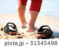 海で遊ぶ男の子 31345498