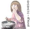 ケーキを作りながら味見する少女 31346549