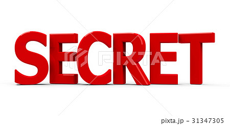 Secret icon 31347305