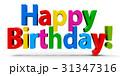 幸せ 楽しい 嬉しいのイラスト 31347316