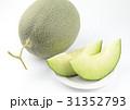 肥後グリーンメロン メロン グリーンメロンの写真 31352793