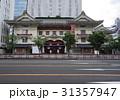 歌舞伎座前 午前5時 31357947