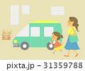 車と親子 31359788