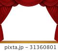 緞帳 ステージ幕 幕のイラスト 31360801