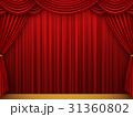 緞帳 ステージ幕 幕のイラスト 31360802