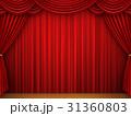 緞帳 ステージ幕 幕のイラスト 31360803