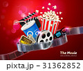 cinema movie theater object on sparkling light  31362852