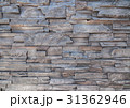 構築 レンガ パターンの写真 31362946