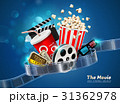 cinema movie theater object on sparkling 31362978