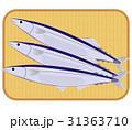 サンマ(四角ザル) 31363710