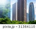 ビル 高層ビル 東京の写真 31364110