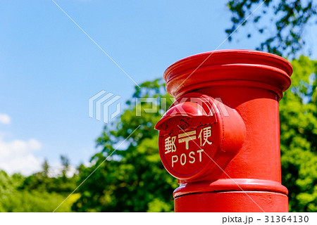 青空と赤いポスト 31364130