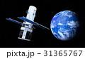 地球と人工衛星 31365767