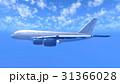 飛行機 31366028