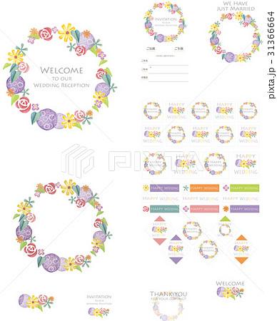 手書きの花輪のウェディング素材セットのイラスト素材 31366664 Pixta