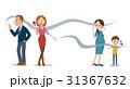 受動喫煙 スモーカー 妊婦のイラスト 31367632