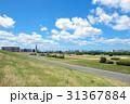 淀川河川公園 31367884