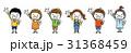 男の子 友達 女の子のイラスト 31368459