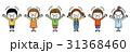 男の子 友達 女の子のイラスト 31368460