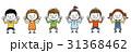 男の子 友達 女の子のイラスト 31368462