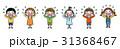 男の子 友達 女の子のイラスト 31368467
