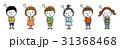 男の子 友達 女の子のイラスト 31368468