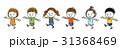 子供たち:歩く、行進 31368469