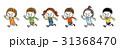 男の子 友達 女の子のイラスト 31368470