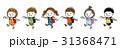 男の子 友達 女の子のイラスト 31368471