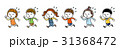子供たち:あわてて走る 31368472
