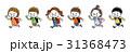 男の子 女の子 ベクターのイラスト 31368473
