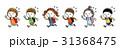 男の子 女の子 ベクターのイラスト 31368475