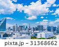 都市風景 青空 雲の写真 31368662