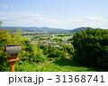 海住山寺より加茂方面を望む1 31368741