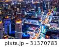 タイの首都バンコクのビル群の夜景 31370783