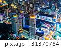 タイの首都バンコクのビル群の夜景 31370784