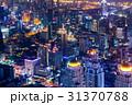 タイの首都バンコクのビル群の夜景 31370788