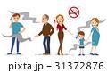 受動喫煙イメージ 31372876