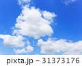イメージ背景 青空と雲 31373176