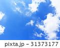 イメージ背景 青空と雲 31373177