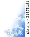 川 青もみじ 和紙のイラスト 31373181