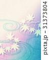 もみじ 背景 和紙背景のイラスト 31373804