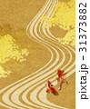 金魚 和風 和紙のイラスト 31373882
