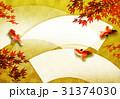 秋 和風 金魚のイラスト 31374030