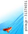 金魚【和風背景・シリーズ】 31374031